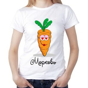 Изображение Любовь морковь!