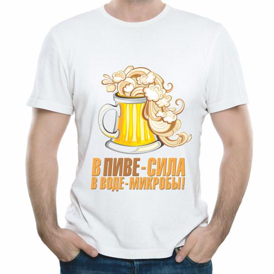 Изображение В пиве сила!