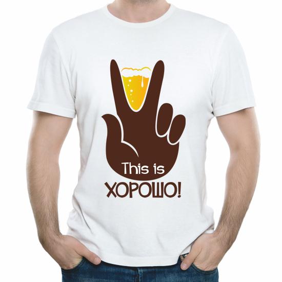 Изображение Пиво — это хорошо!