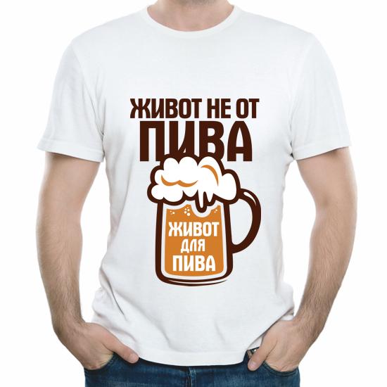 Изображение Живот не от пива…