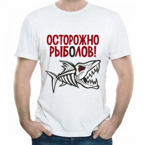 Изображение Осторожно, рыболов!