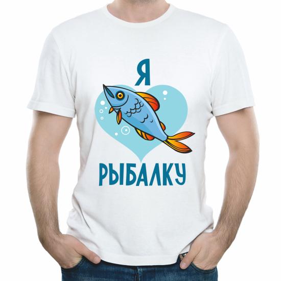 Изображение Я люблю рыбалку