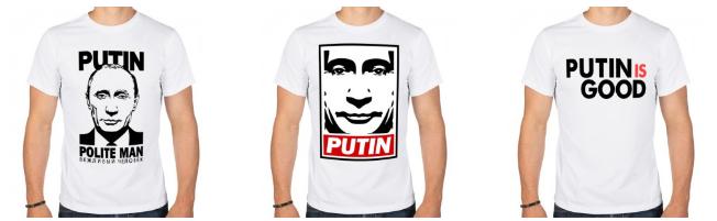 печать маек в Москве - принты на майки