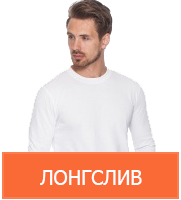 Промо-толстовки на заказ в Москве