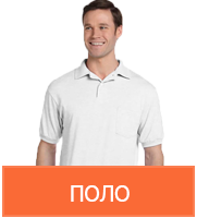 Промо-поло на заказ в Москве