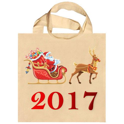 Сумка новогодняя подарочная в Москве - печать от принатники