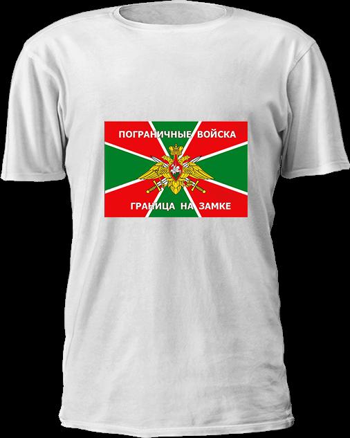 Изображение Флаг пограничной службы - футболка на День Пограничника