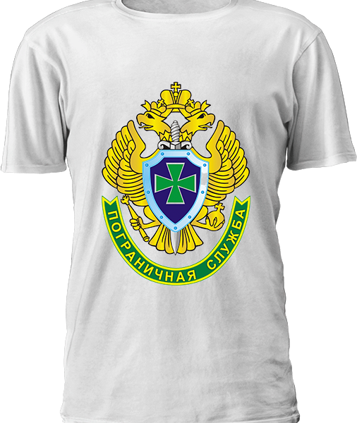 Изображение Пограничная служба - футболка на День Пограничника