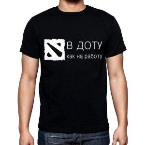 Изображение Мужская футболка В Доту Как На Работу